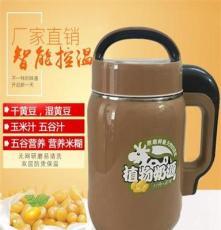 厂家直销 家用智能现磨五谷豆浆机 净水器活动礼品 赠品