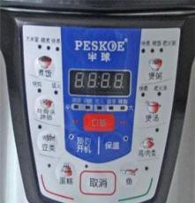 廠家批發半球電壓力鍋 多功能電壓力鍋 全網較低價一年包換新機