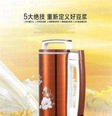 供應商用會銷豆漿機 正品多功能現磨豆漿機 禮品豆漿機廠家批發