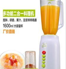 电动料理机果汁机豆浆机多功能 家用水果豆浆机厂家批发