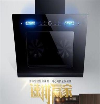 批發側吸式抽油煙機 雙電機雙抽鋼化玻璃家用廚房吸油