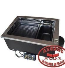 广东烧烤炉价格
