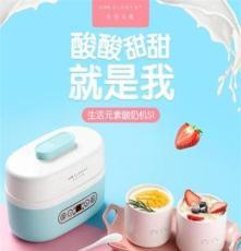 生活元素全自動家用小酸奶機陶瓷兩分杯各0.5升 可做米酒納豆