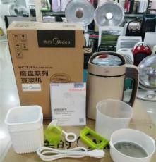 廠家熱銷上海 徐匯區 閘北區 楊浦區 美的小家電總代理商美的豆漿機批發商