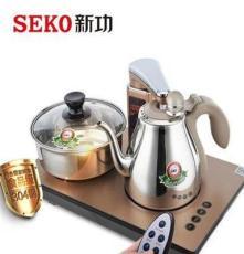新功K36电磁茶炉全自动上水壶 三合一茶具套装烧水壶泡茶电磁炉