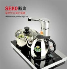 SEKO新功K18 自动上水电磁茶炉烧水壶 抽水双炉电茶壶茶具泡茶炉