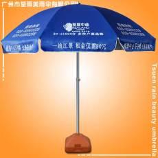太阳伞厂定做广州锐港中心防风太阳伞
