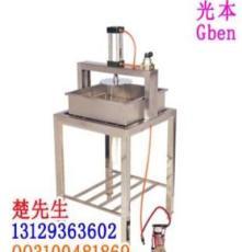 华蓥豆浆机 豆浆机批发 不锈钢豆浆机