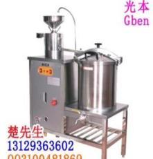 邳州豆奶機 豆奶機批發 磨煮一體豆奶機