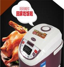 廣州九陽正品爆款5L大容量家用多功能智能電飯煲批發廚房小家電