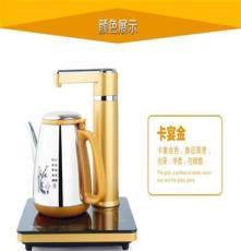 批發智能二合一電茶爐 自動上水電熱水壺 不銹鋼帶消毒多功能茶爐