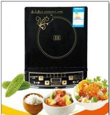 特價特價 節能多功能超能灶 正品廚房電器環保無輻射電磁爐