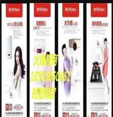 劉濤代言 全國聯保 雅樂思油煙機廚房電器火爆招商 批發零售