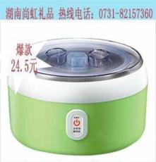酸奶機湖南長沙專業促銷禮品定制,優選尚虹禮品