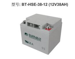 BAOTE鉛酸免維蓄電池BT-12M14AC 12V14AH