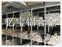 EN AW-3004-H34耐腐蝕鋁合金板材