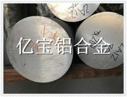 EN AW-3004-H26耐腐蝕鋁合金板材