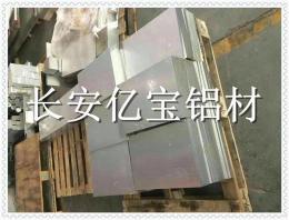 EN AW-3004-H36耐腐蝕鋁合金棒材