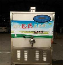 商用酸奶機廠家