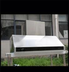 旺鄉鄰XW-T100X70單電機大吸力油煙機