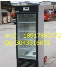 上海酸奶機丨上海酸奶機價格