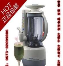 陳月卿推薦全食物全營養精力湯破壁技術調理機料理機營養機果汁機