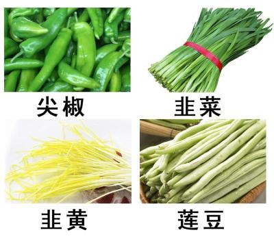 年货礼品盒 预定涧西区蔬菜集装箱批发蔬菜