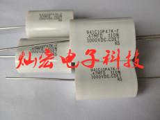 供應CDE無感電容930C2W5K-F 吸收電容器