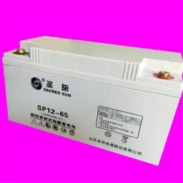 新疆圣陽蓄電池12SP65 12v65ah原廠安裝質保