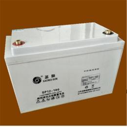 原裝圣陽蓄電池12v200ah 12SP200含稅價格