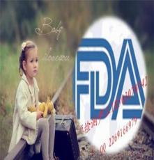 美国美国FDA测试/食品接触类材料FDA测试