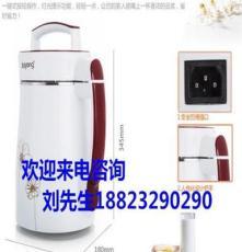 廠家直銷九陽全自動豆漿機 跑江湖馬幫會議營銷舞臺模式