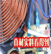 廣東電磁爐