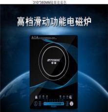 浙江電磁爐廠家直銷  廣東電磁爐批發
