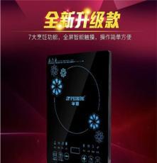 福建電磁爐定制 十大光波爐排名 電陶爐批發