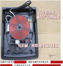 廣東電磁爐定制