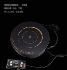 深圳電磁爐廠家直銷 廣州光波爐批發 十大電陶爐排名