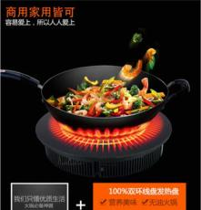 深圳電磁爐批發 廣州光波爐價格 十大電陶爐排名