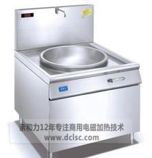 青岛电磁单头大炒灶批发 20kw80公分大锅灶 青岛商用电磁炉