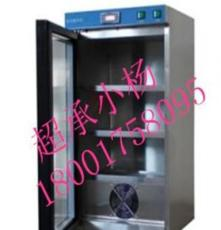 廠家直銷冰之樂商用酸奶發酵機