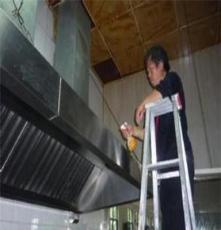 青浦區專業清洗酒店飯店脫排煙機風機