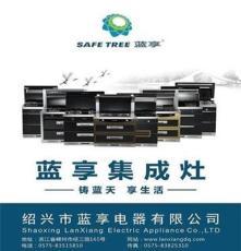 藍享電器(圖),集成灶生產廠家,江西集成灶