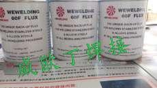 供應WEWELDING60F背面免充氬保護劑