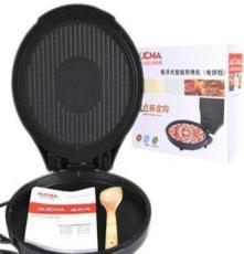 澳柯瑪AC1330A1電餅鐺 懸浮 雙面煎餅機 烙餅機不粘鍋