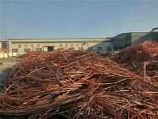 貴陽電纜回收-貴陽電纜回收多少錢一噸