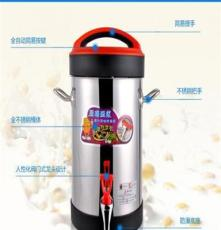 全自动现磨豆浆机不锈钢商用豆浆机 小型商用豆浆机惠尔普斯A96