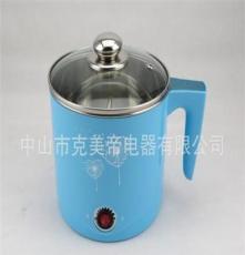 不銹鋼雙層防燙多功能電煮鍋養生鍋煮面煮雞蛋燒水壺鍋 1.8升容量