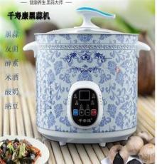 千壽康 全自動 多功能 黑蒜發酵自制釀酒機智能酸奶納豆機 6L