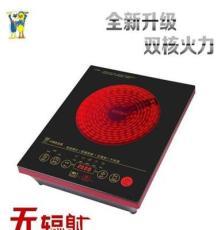 正品小鴨22E1 無輻射 不挑鍋 靜音電陶爐 燒烤 取代電磁爐oem