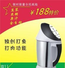 廠家直銷哥爾Goal/ GO-8803A現磨豆漿機不銹鋼多功能豆漿機